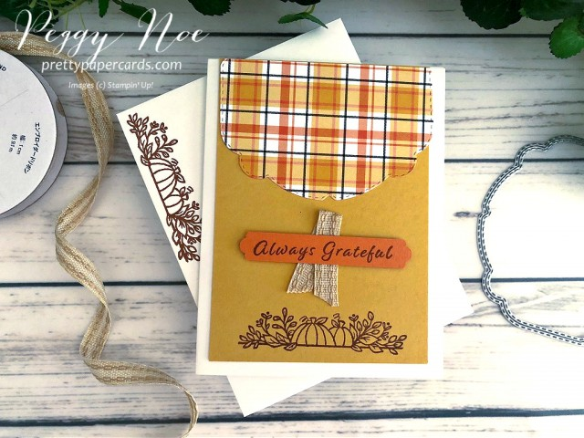 Celebration Tidings Stampin' Up! Peggy Noe